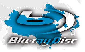 Die asiatische Filme und Anime auf Blu-ray Disc Liste