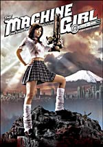 Machine Girl: US DVD