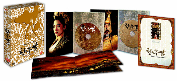Curse of the Golden Flower: Korea Limited Edition