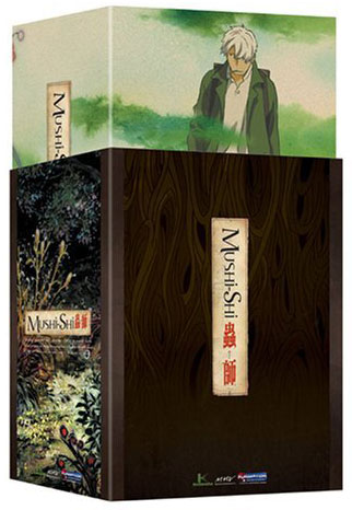 Mushishi Artbox